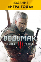 Фотография Игра XBOX ONE Ведьмак 3 Game of the Year Edition (Witcher) Дикая Охота [=city]